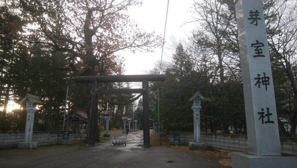 芽室神社(北海道)
