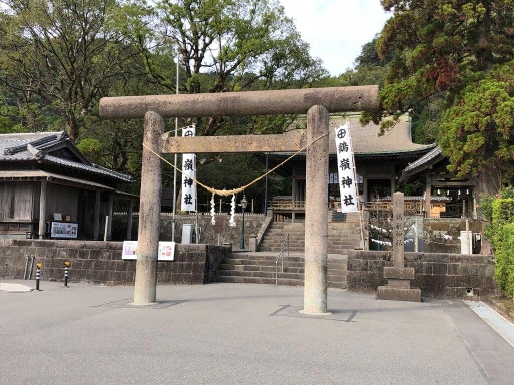 鶴嶺神社の鳥居