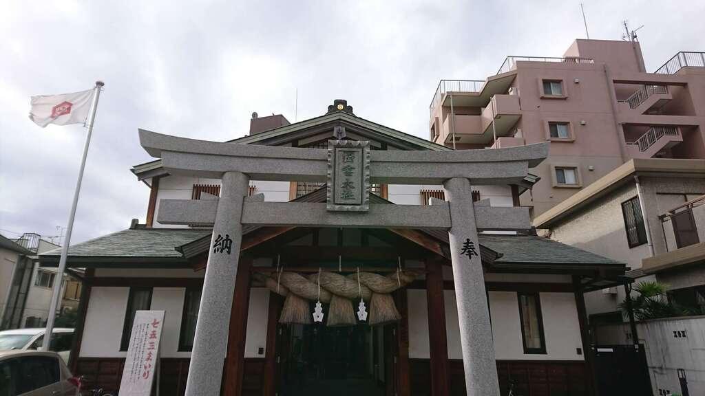 出雲大社大阪分院の鳥居