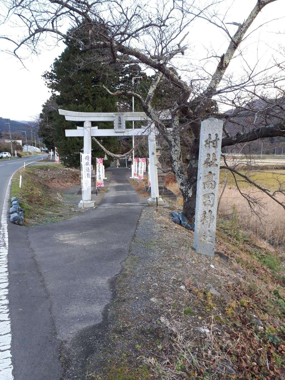 高司神社〜むすびの神の鎮まる社〜の鳥居