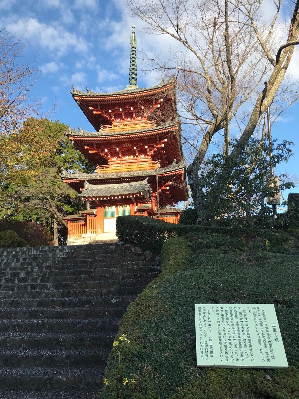 方廣寺の塔