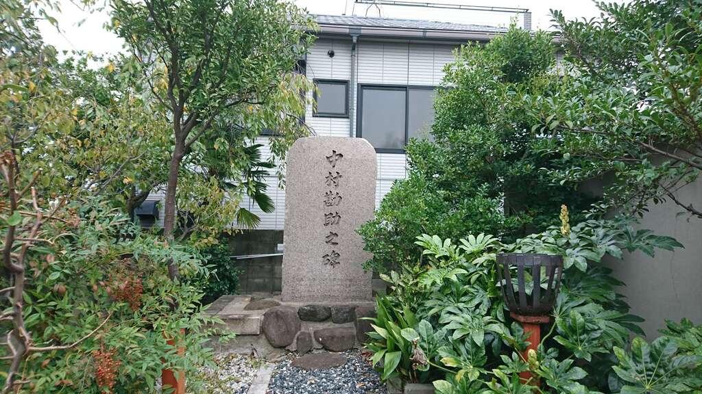 八坂神社の庭園