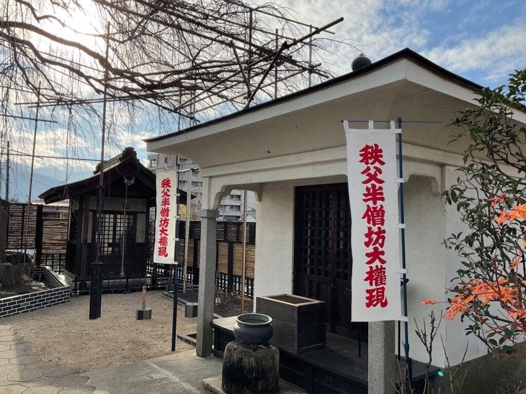 少林寺の末社
