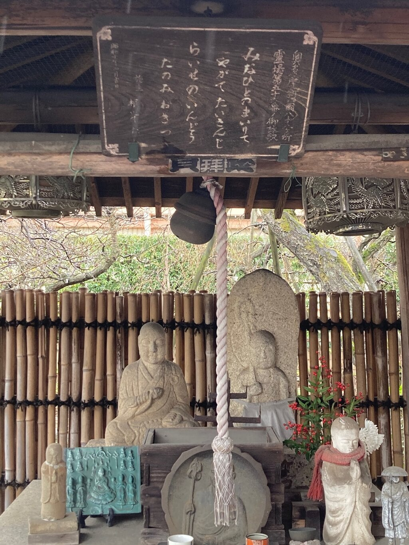 清泰寺の地蔵