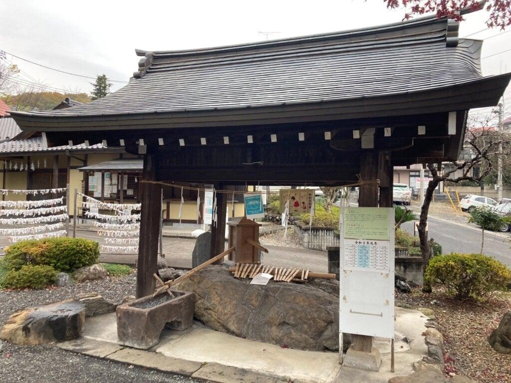中氷川神社の手水