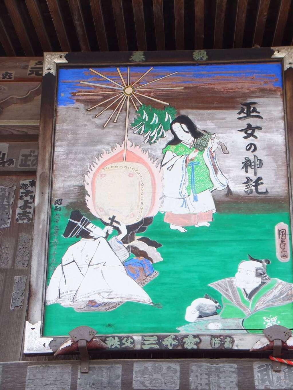 白道山神門寺の芸術