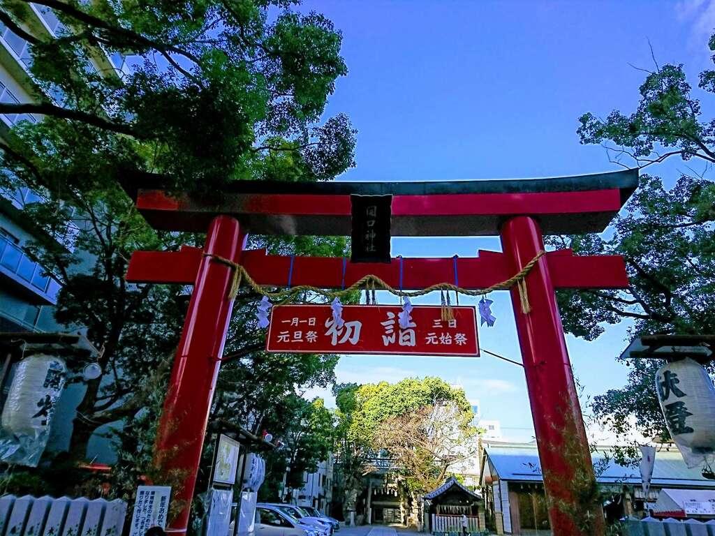 開口神社(大阪府)