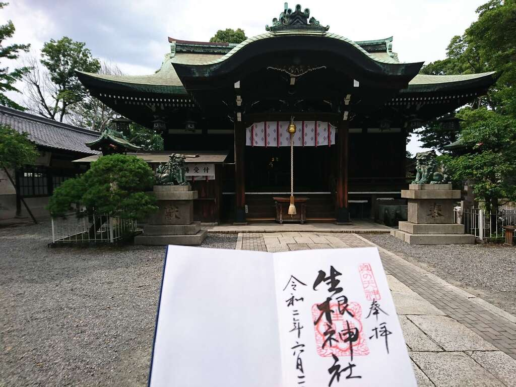 生根神社(大阪府)