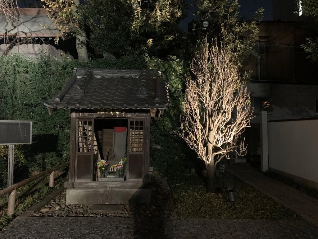 南藏院(東京都)