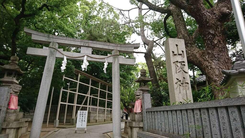 山阪神社の鳥居