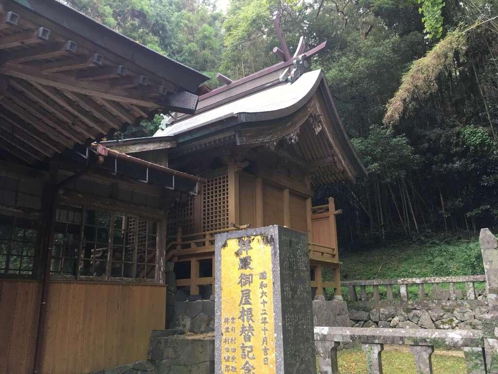 白沙八幡神社(長崎県)
