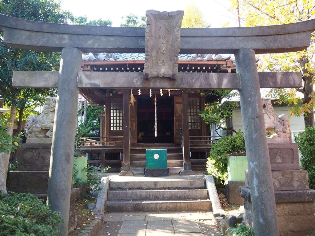 八幡神社の鳥居