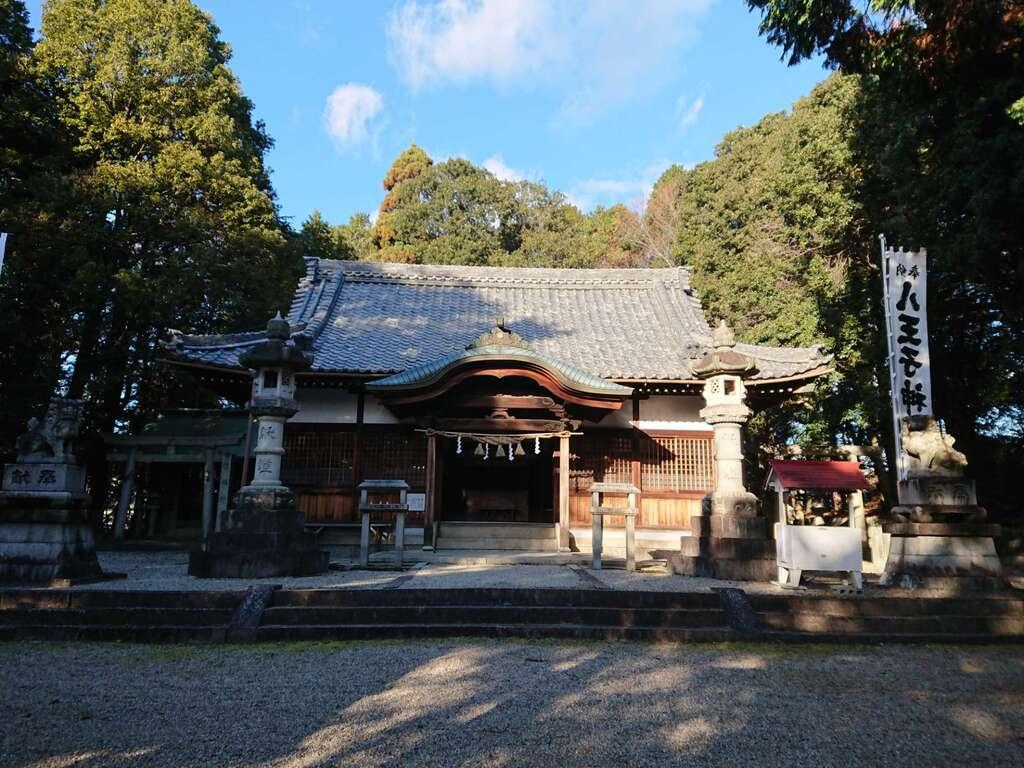 八王子神社(愛知県)