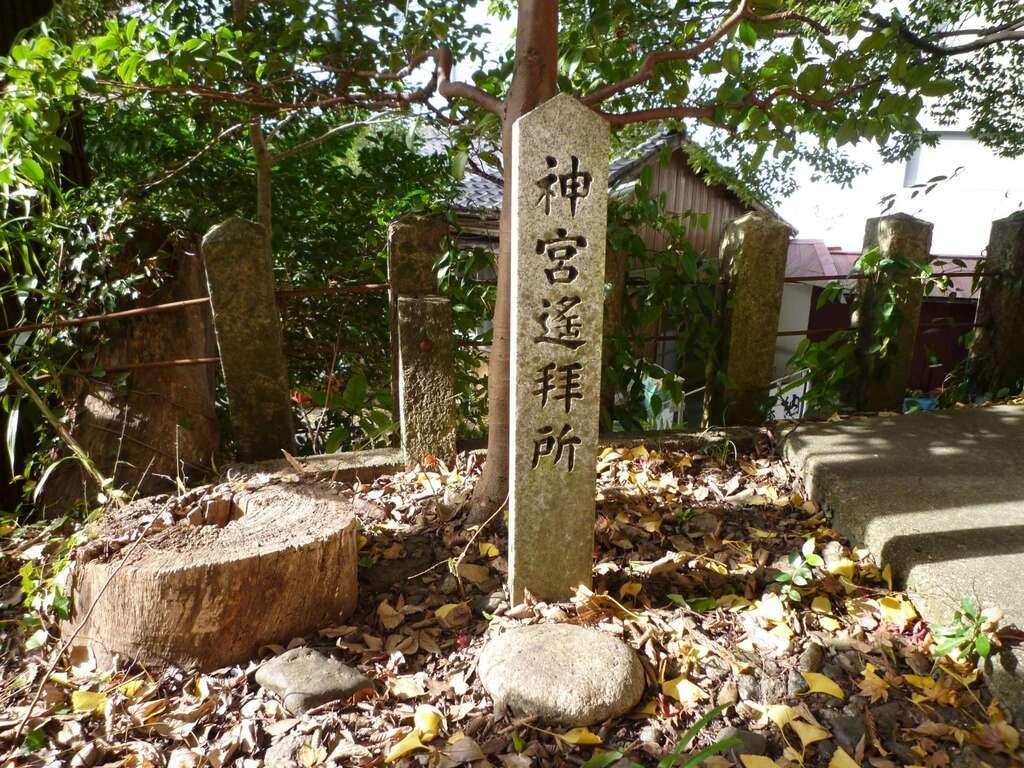 大山祇神社の建物その他