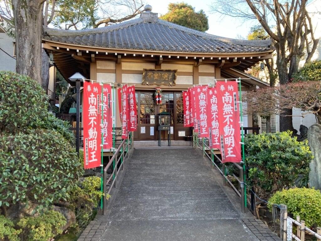 東光寺別院桜ヶ池不動院の本殿