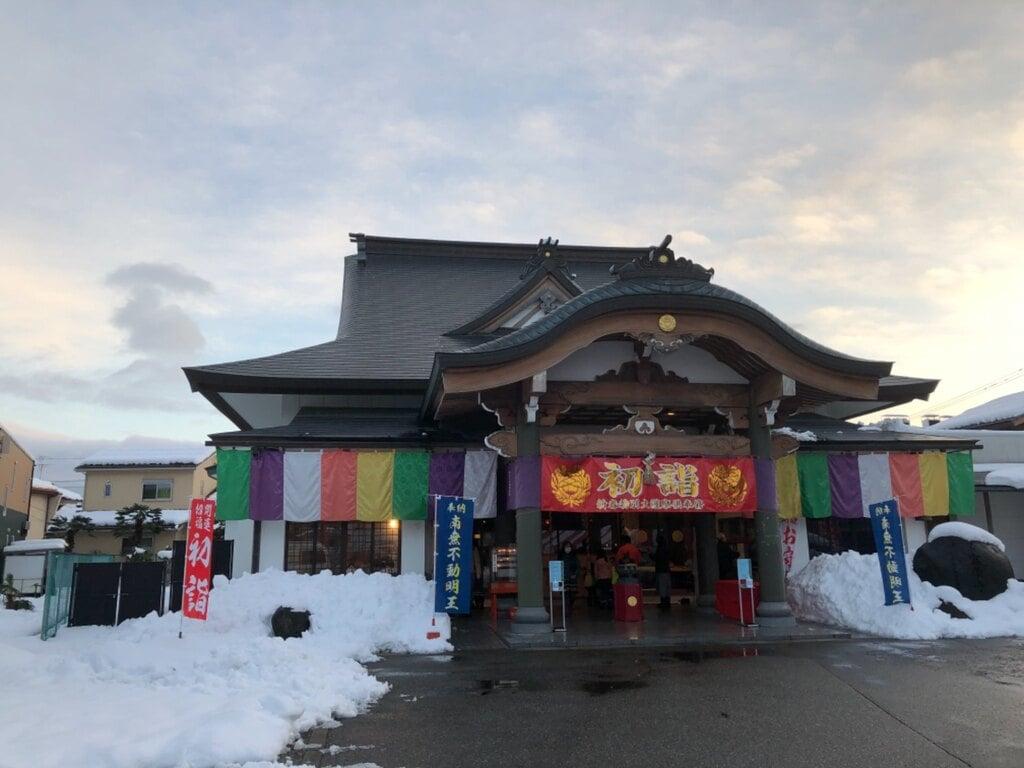 富榮寺(富山県)