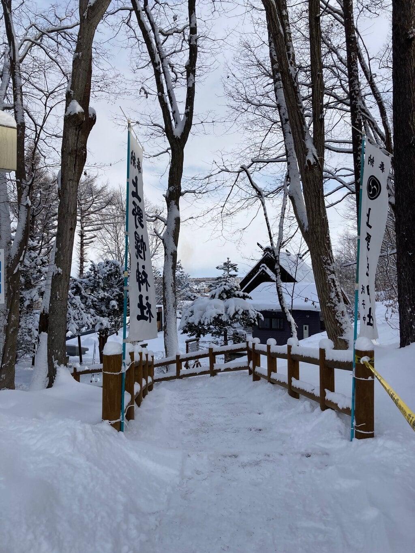 上野幌神社の景色