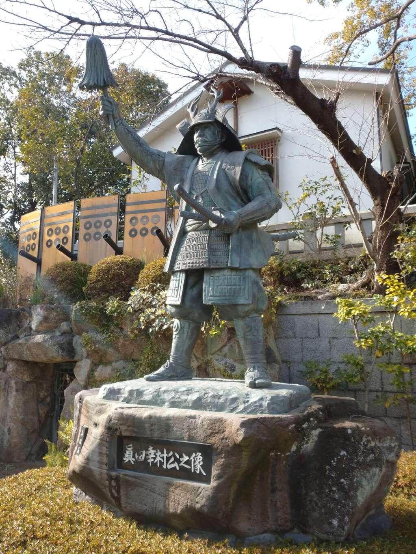 三光神社の像