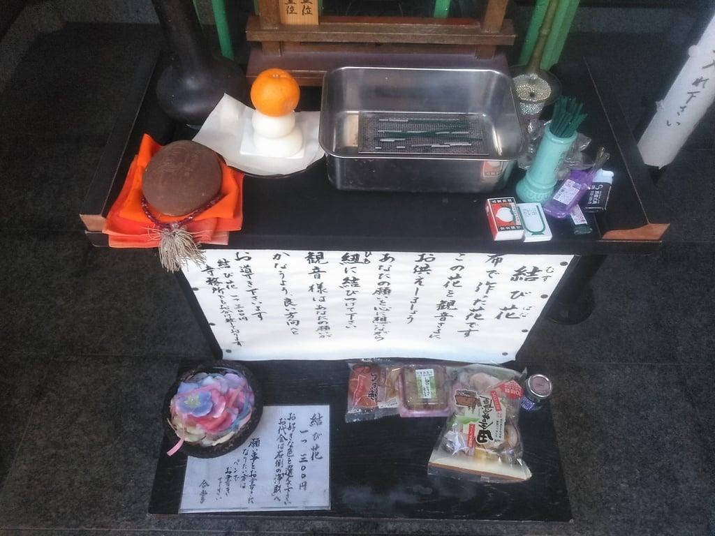 源聖寺(大阪府)