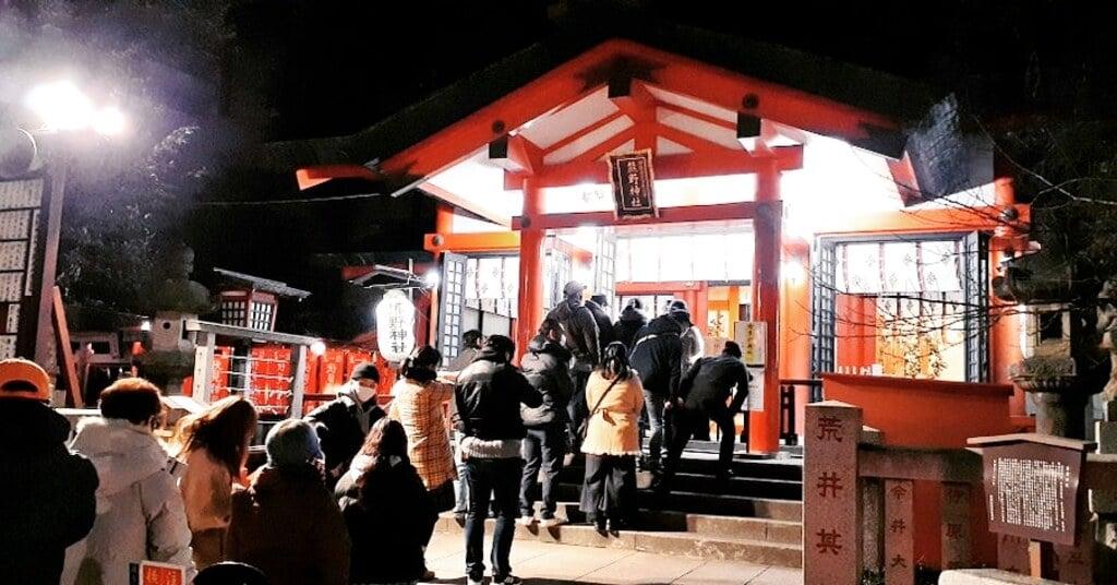 導きの社 熊野町熊野神社の初詣
