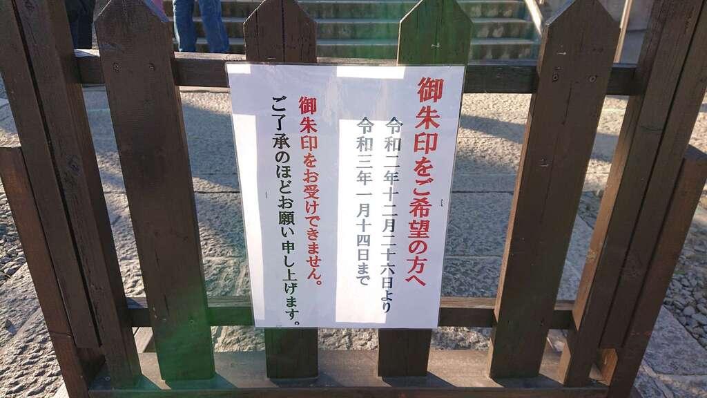 朝日氷川神社の建物その他
