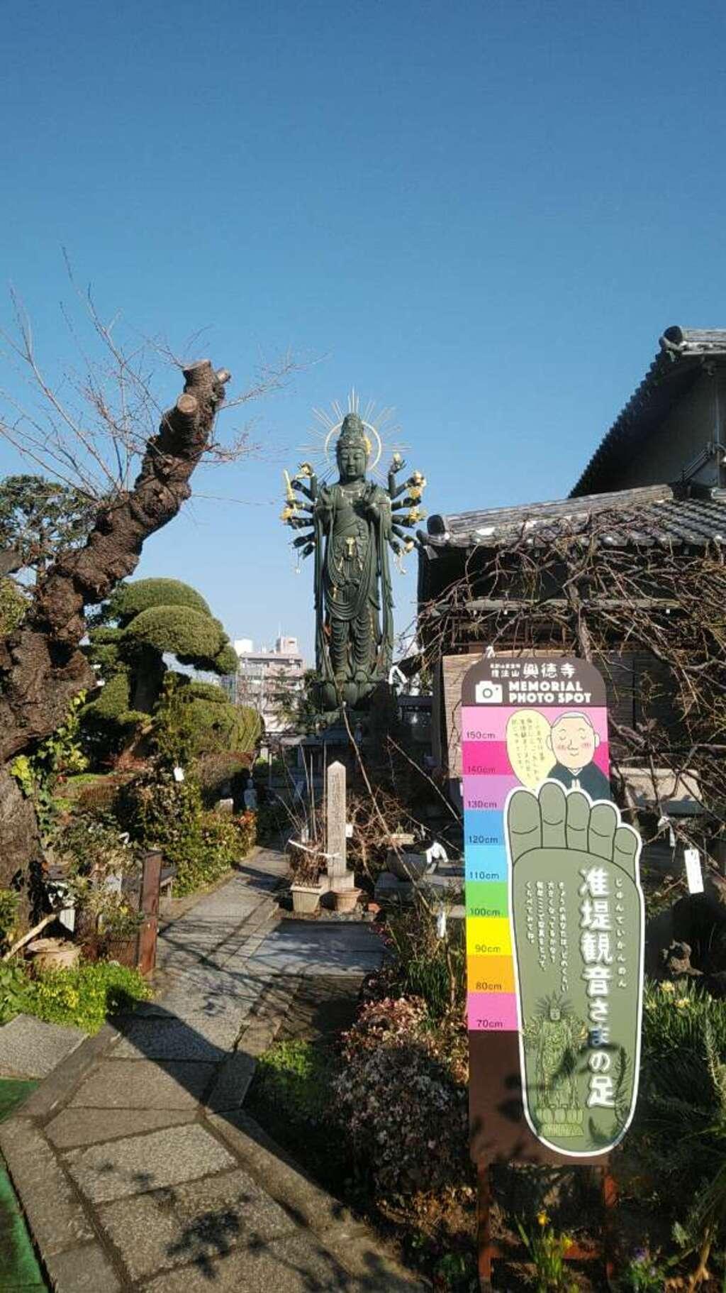 興徳寺の像