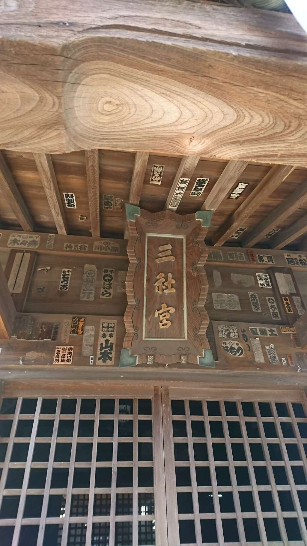 天祖神社の建物その他