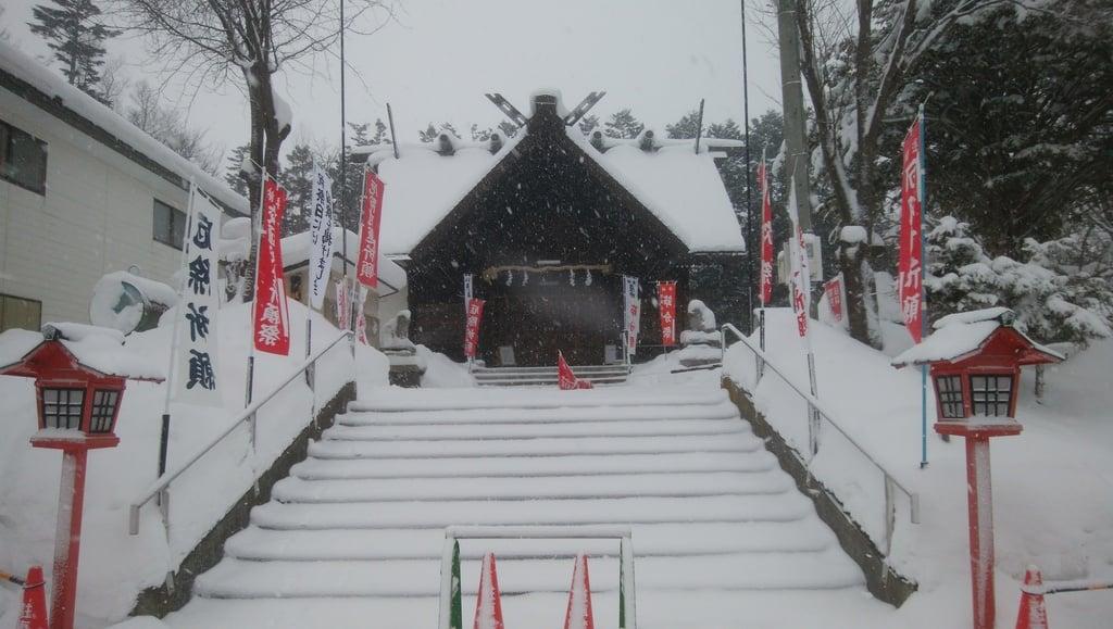 雄武神社(北海道)
