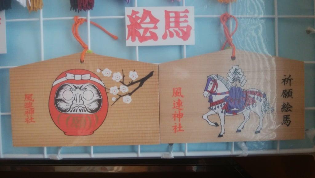 風連神社の絵馬