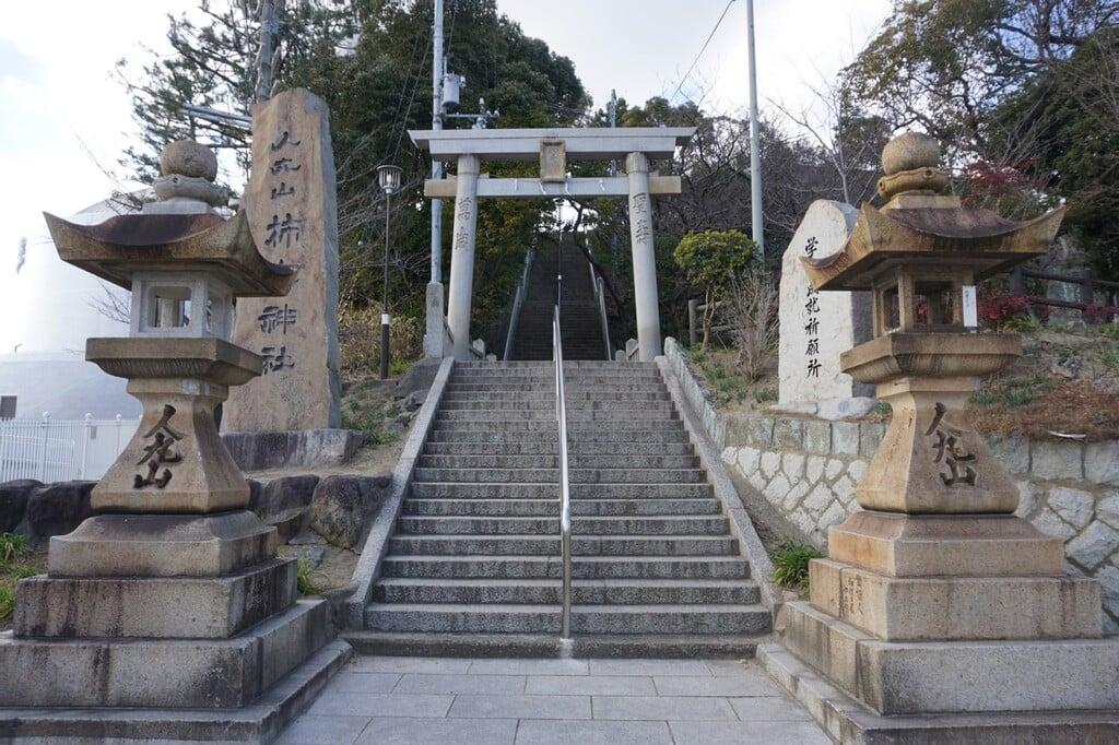 柿本神社の鳥居
