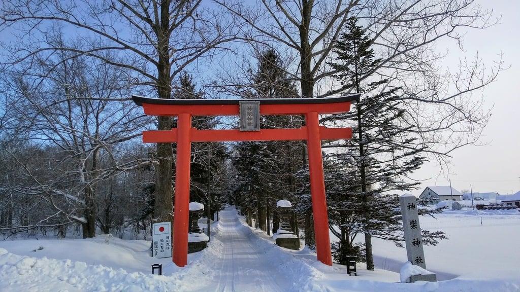 神楽神社(北海道)
