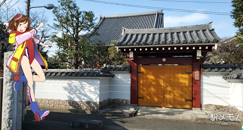 慈眼寺(東京都)