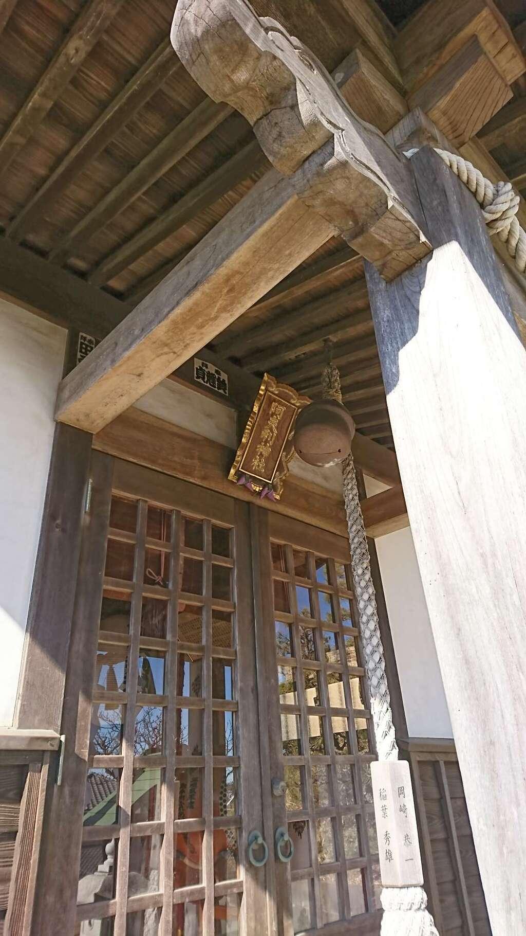 阿夫利神社(茨城県)