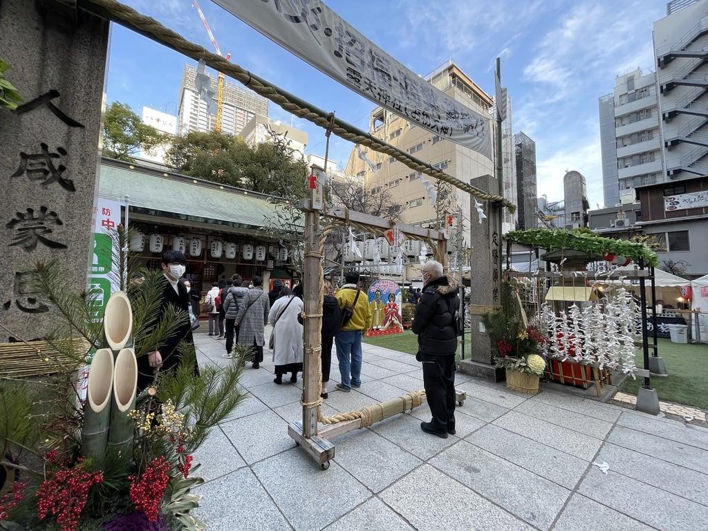露天神社(お初天神)の初詣