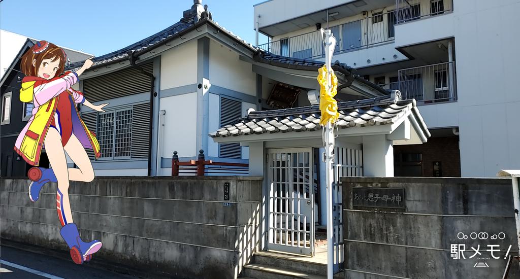 一道院(東京都)
