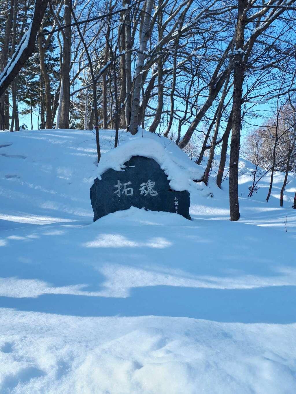 上野幌神社の建物その他