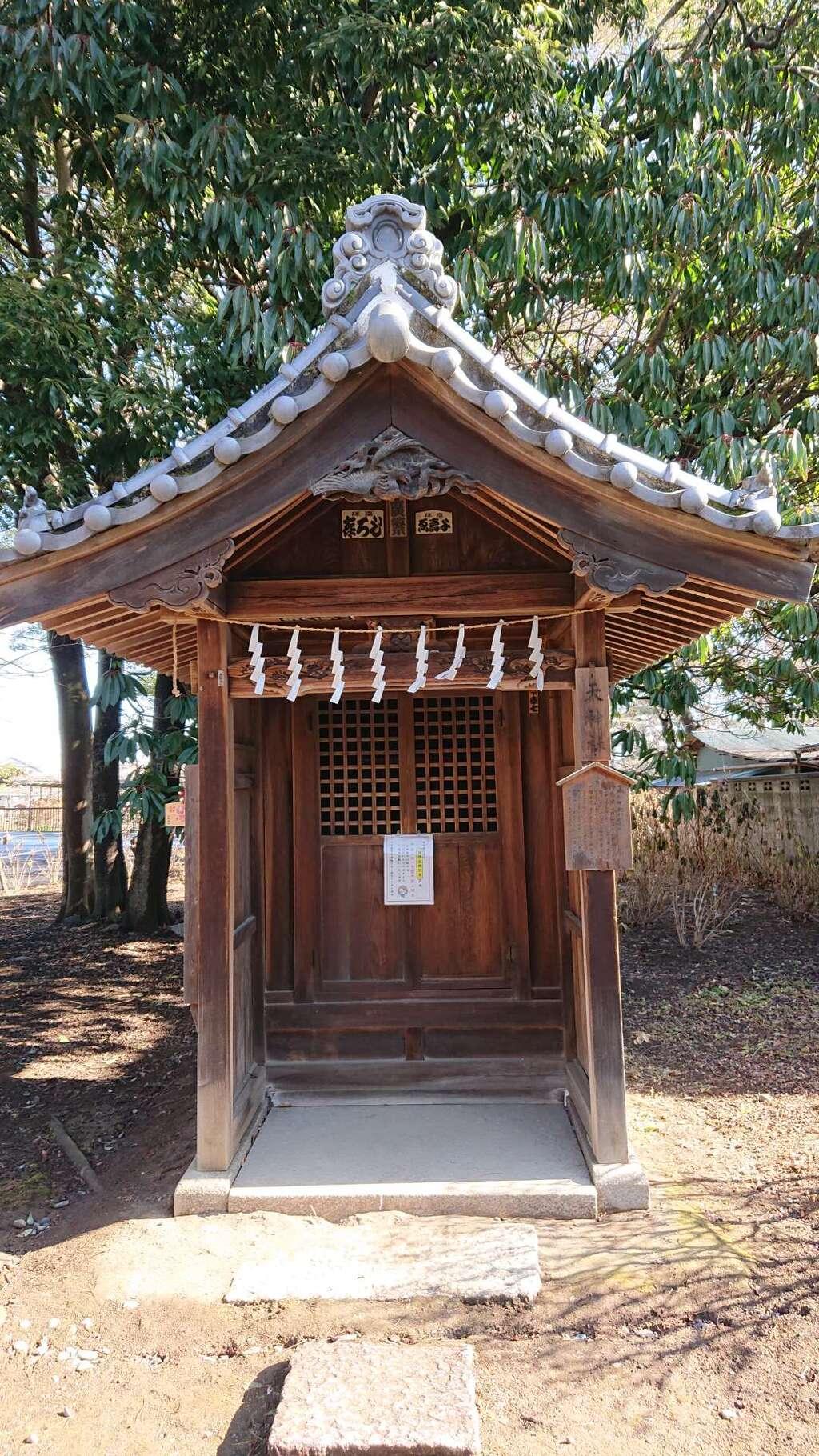 玉敷神社の末社
