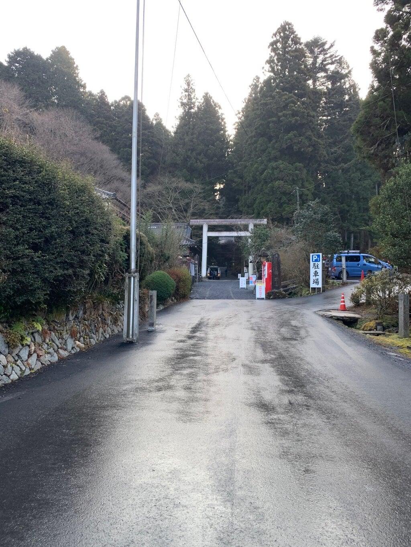 御岩神社の周辺