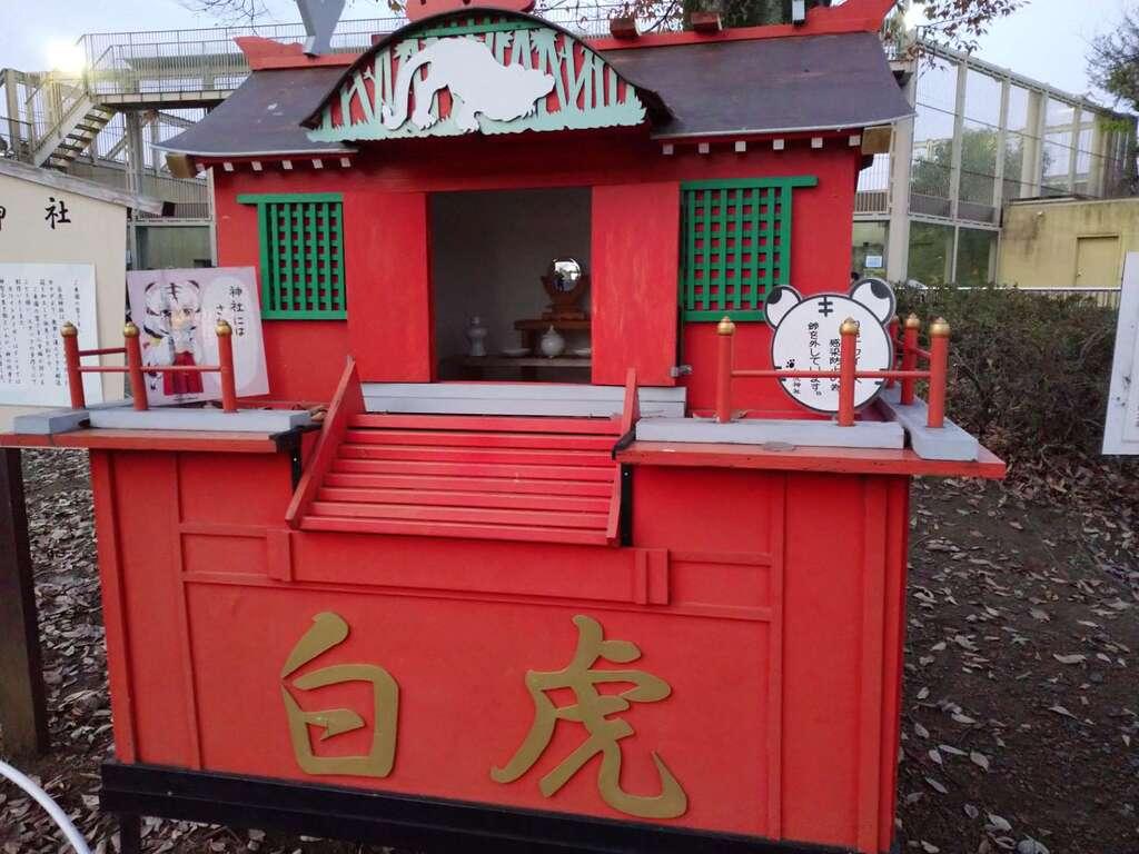 白虎神社の本殿