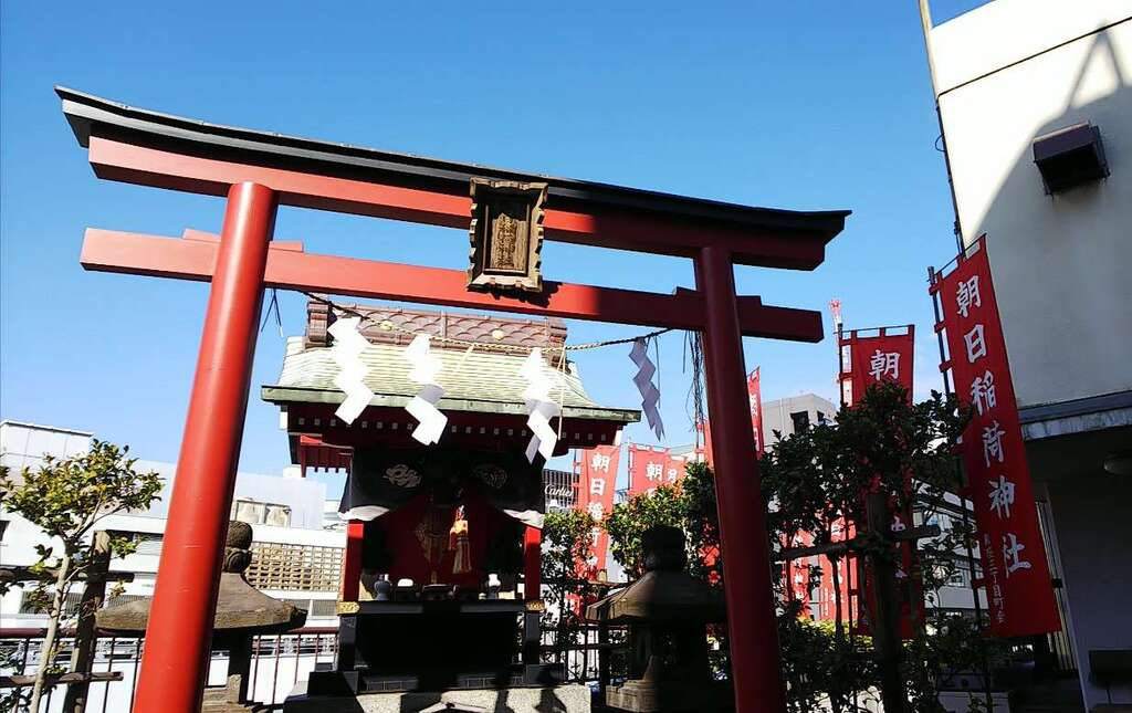 朝日稲荷神社の鳥居