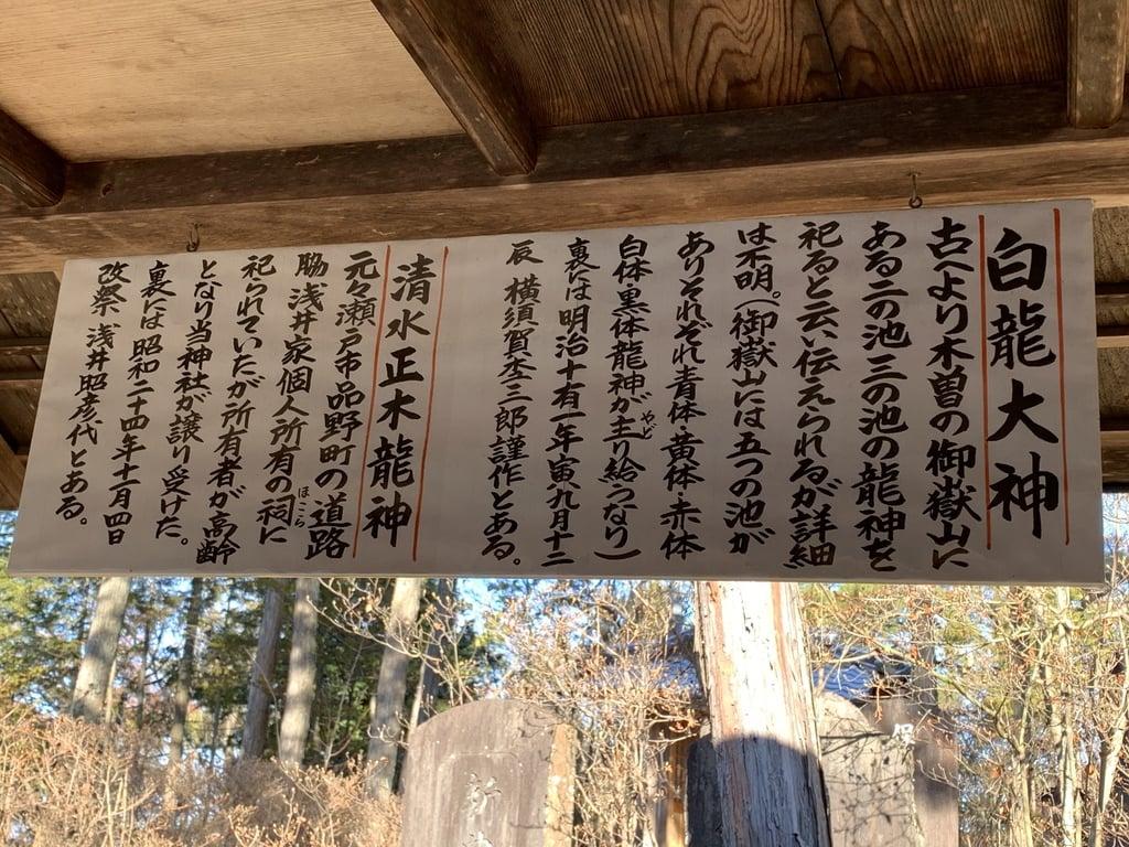 玉野御嶽神社の歴史