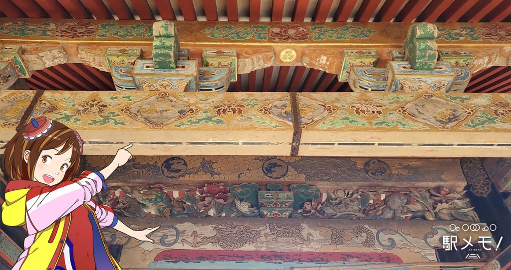狭山山不動寺の芸術