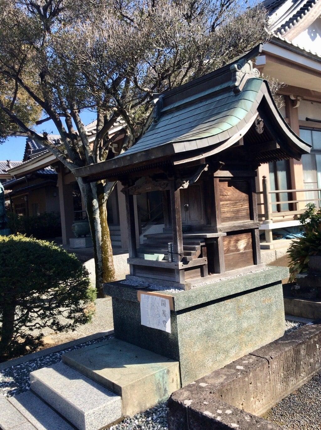 妙光寺の末社