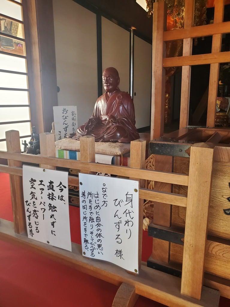 大慈寺の仏像