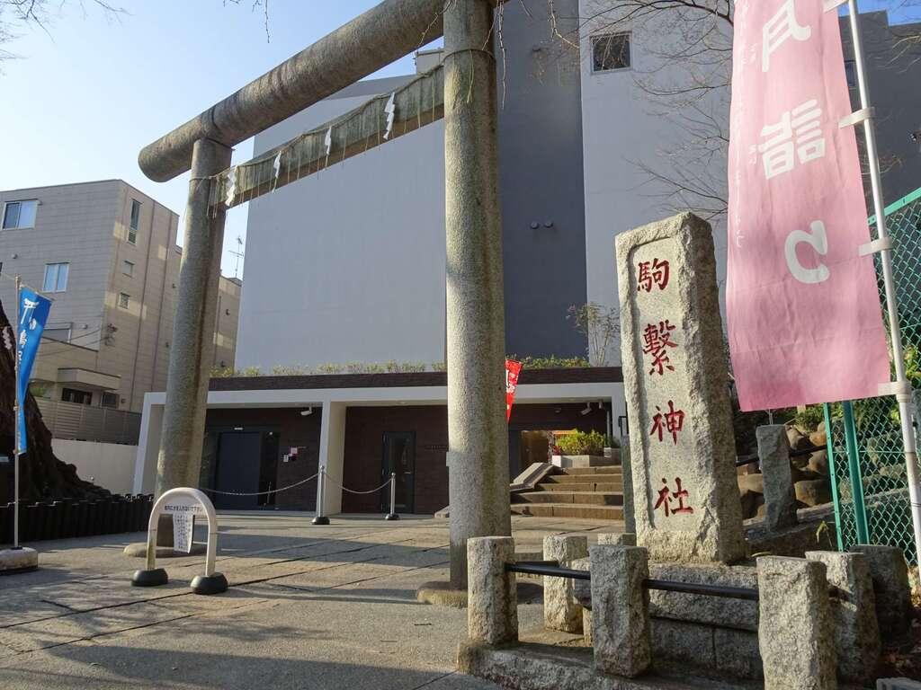 駒繋神社の鳥居