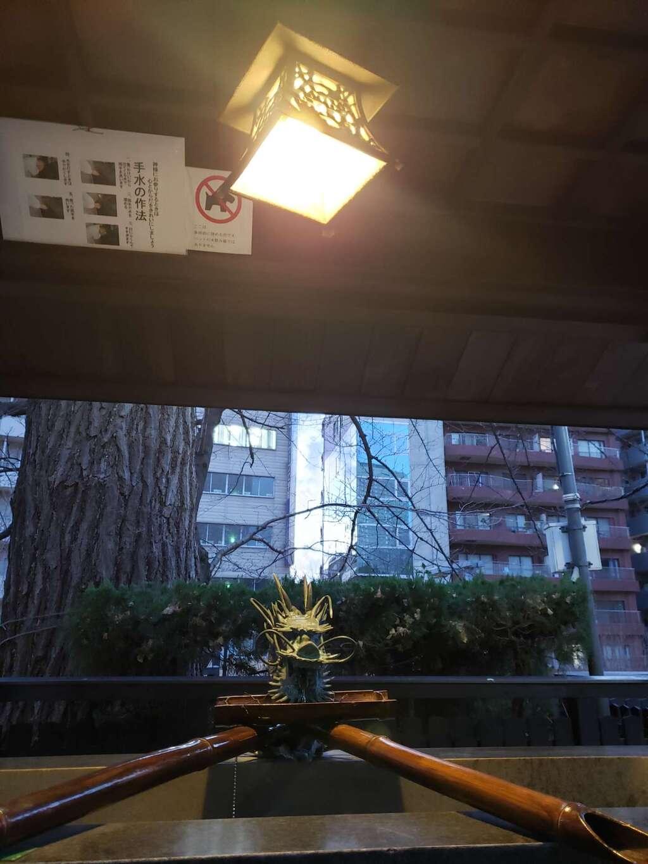 熊野神社(東京都)