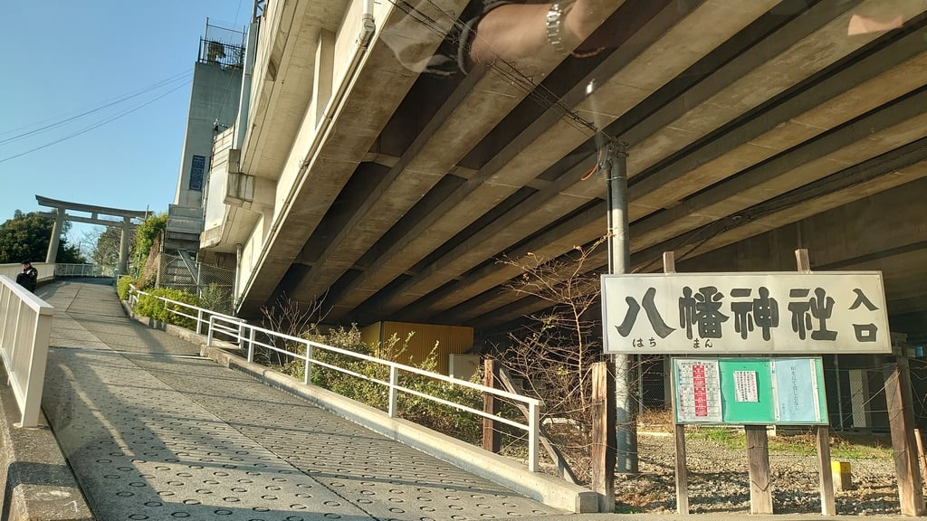 赤羽八幡神社の周辺