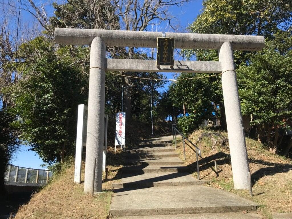 峰白山神社の鳥居