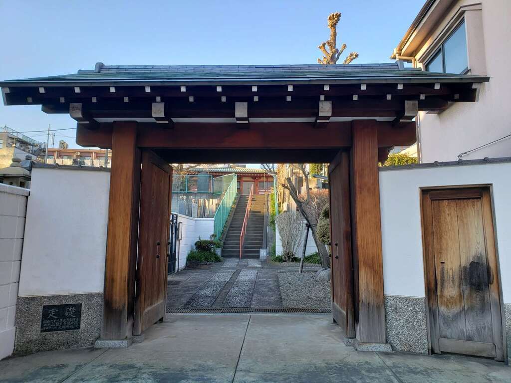 福寿院の山門