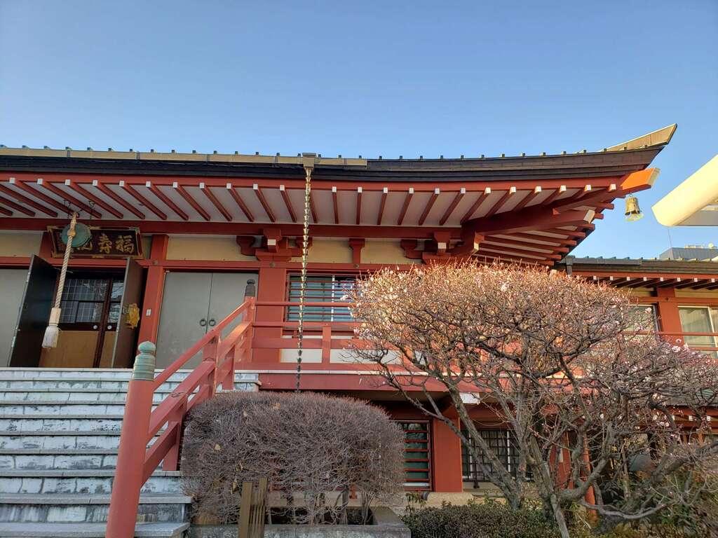 福寿院(東京都)